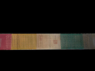 A Rare Chinese Antique Qing Dynasty Signed Scroll of Calligraphy on Silk