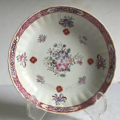 Antique English or Chinese Export Lowestoft Porcelain Saucer Bowl White Enamel