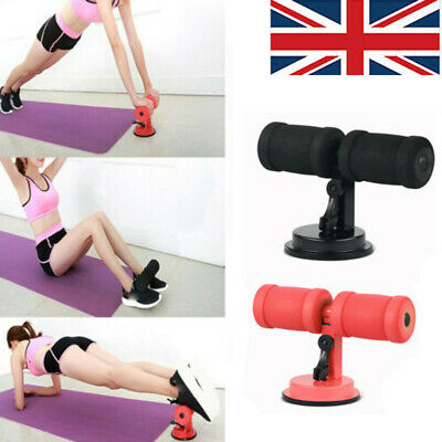 Suction Cup Sit-up Assistant Bar Equipment Fitness Indoor Gym Exercise Workout