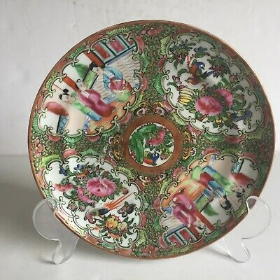 Antique Chinese Export Porcelain Famille Rose Medallion Plate 7""