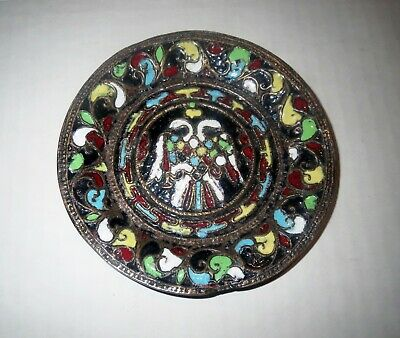 Ancient Russian Primitive Hand Forged SILVER ENAMEL CLOISONNE BOWL