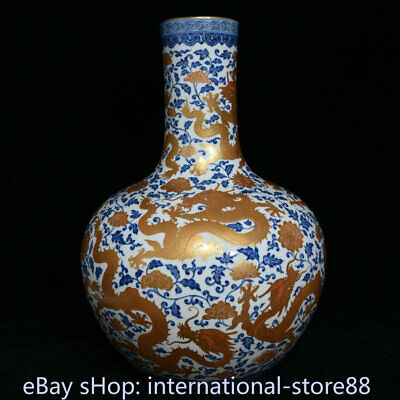 "21.2"" Marked Old Chinese Blue White Porcelain Gold Dynasty Palace Dragon Bottle"