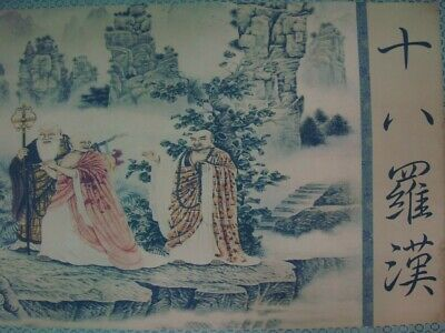 """Very Large Long Old Chinese Scroll Hand Painting 18 """"LuoHan"""" Arhats Figures Mark"""