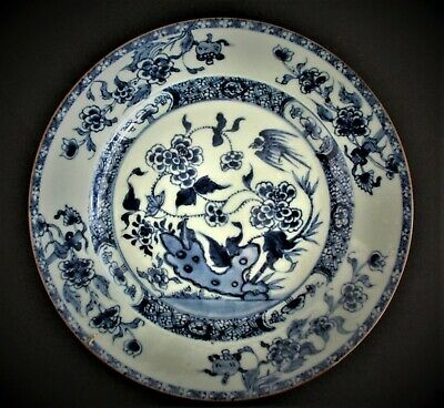Antique Chinese Porcelain Plate 18th Century Qianlong Period