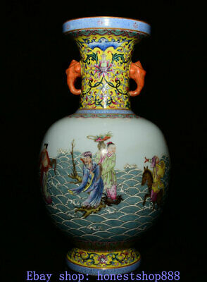 """13"""" Marked Old China Wucai Porcelain Eight Immortals Beast Head Bottle Vase"""