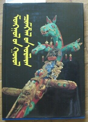 Book Album MNR Mongolia Old Art Folk Clothing Vintage Statue Ornament Jewelry