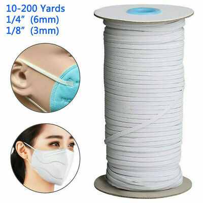 White 200 Yards Length Braided Elastic Band Cord Knit Band Sewing 1/8 1/4 inch