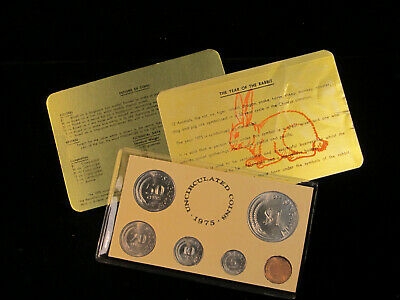 1975  Singapore  Official  Mint  6  coin  Mint  set  YEAR  OF THE RABBIT  /CARD