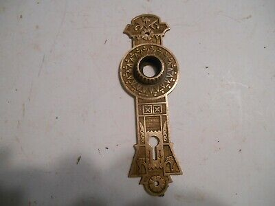 antique eastlake brass bronze door backplate w/ escutcheon