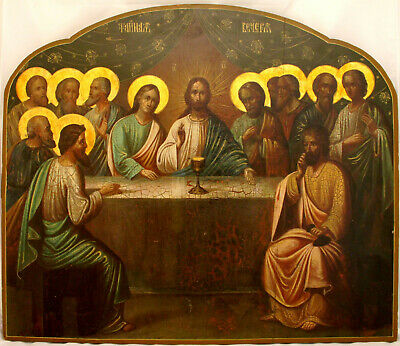 Antik Ikone Russland Letztes Abendmahl Monumental Russian Icon Last Supper