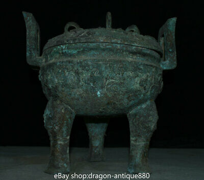"""12.4"""" Old Chinese Bronze Ware Xizhou Dynasty Palace Dragon Beast 3 Feet Censer"""