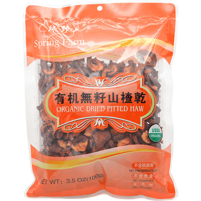 Organic Dried Pitted Haw 100g (Pack of 2) 绿野牌有机无核山楂干100克x2包  Free Shipping