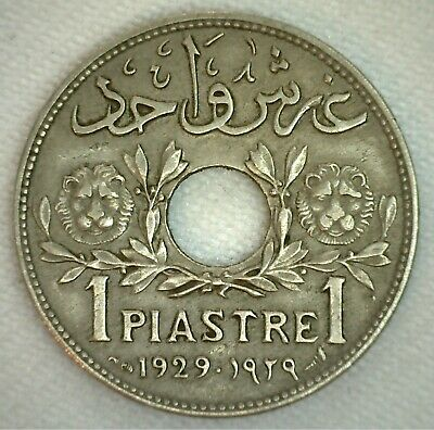 1929 Syria Piastre Coin Middle East Nickel Brass