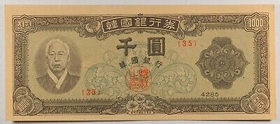 South Korea,1000 Won Banknote,4285/1952,About Uncirculated Condition