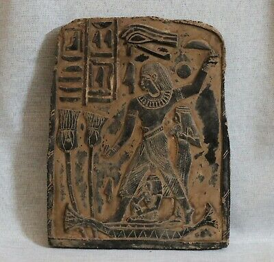 RARE EGYPT EGYPTIAN ANTIQUE Accountant Nebamun STELA RELIEF BLACK STONE 1350 BC