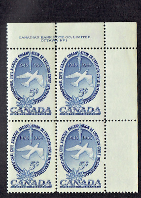 1955 CANADA 5c Civil Aviation Issue Plt# Blk of 4 Sc#354  MINT/NH/OG Pristine