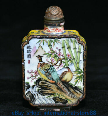 "3"" Marked Old China Cloisonne Enamel Palace Flower Bird Peacock Snuff Bottle"