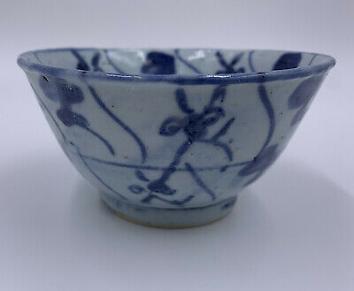 Late 19th Century Chinese Porcelain Kitchen Ch'ing Small Bowl - Qing Period