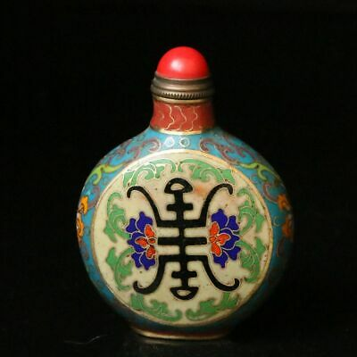 Chinese Exquisite Handmade Cloisonne Enamel  Snuff Bottle