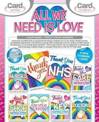 LOVE THEM BACK CARDS  X 96, JUST 32p, 8 designs x 12 each, SEE DETAILS BELOW
