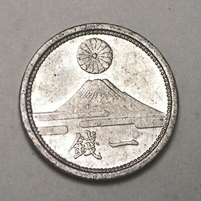 1941 Japan Japanese One 1 Sen WWII Era Mt. Fuji Coin