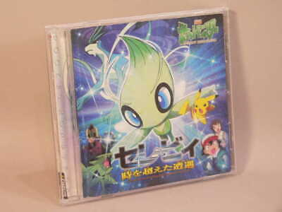Pokemon 4ever Celebi Voice Of The Forest Anime Movie Guide Art Book Japan 2001 For Sale Picclick