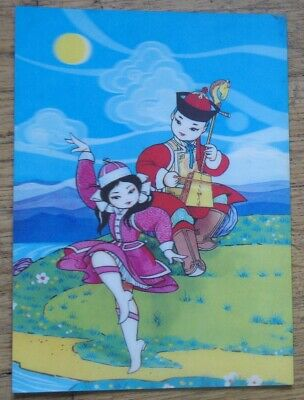 Stereo Flicker 3D Post Card PC Art Asia East Mongolia Old MNR Dance Folk clothes
