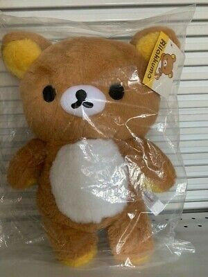 "Authentic San-X Licensed Rilakkuma Standing Medium Plush 15"" NEW"