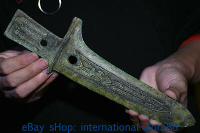 "10.4"" Ancient Chinese Bronze Ware Dynasty Palace Spear Soldier Weapon Arms S0"