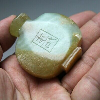 2.3'' China old green jade Chinese hand-carved ancient jade Snuff bottles 0771