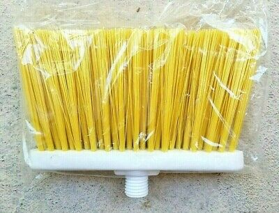 """Pack Of 12 Ecolab 5"""" Yellow Flagged Lobby Broom (#89990124) - Head Only"""