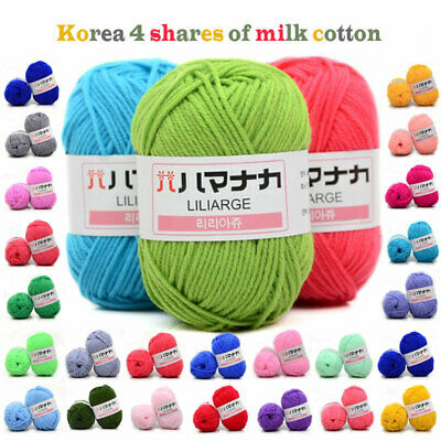 Skeins Yarn lot of 4Ply Crochet hand Craft Knitting Wool Bamboo Cotton Baby