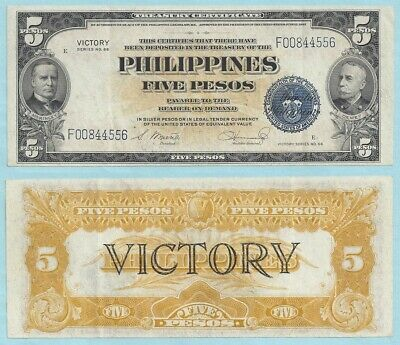 (1944) US/Philippines 5 Pesos Victory Series 66 Treasury Cert ~ XF/AU ~ P96a