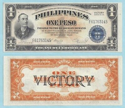 (1944) Philippines 1 Peso Victory Series 66 Treasury Cert ~ Crisp UNC ~ P94 ~ 45