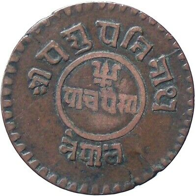 NEPAL 1921 5-Paisa COPPER Coin King TRIBHUVAN Cat № KM# 690.3 VF
