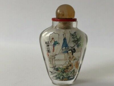 Chinese Agate Lid Glass Inside Painting Snuff Bottle