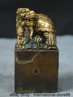 """4"""" Old Chinese Bronze Gilt Dragon Turtle Dynasty imperial Seal Stamp Signet"""