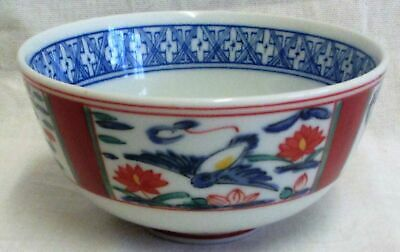 "4.75"" Vintage Japanese Hand Painted Birds Rice Bowl"