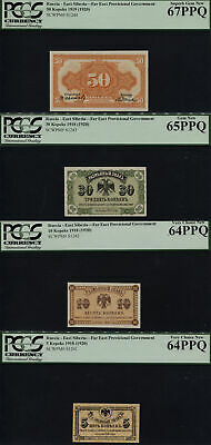 Tt Pk S1241-S1244 1920 Russia East Siberia Set Of 4 Pcgs Gems Very Rare See Info