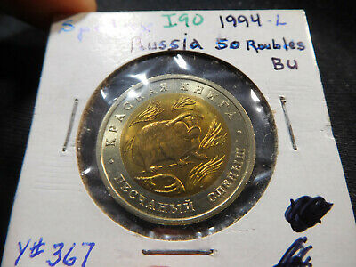 I90 Russia 1994 50 Roubles BU Spalax