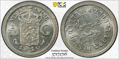 Netherlands East Indies 1/10 gulden 1910 uncirculated PCGS MS64