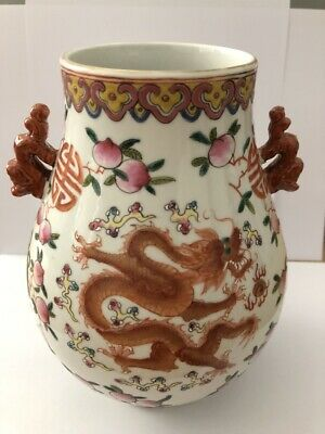 Antique Chinese Famille Rose Porcelain Vase Dragon Pattern Signed 18Thc