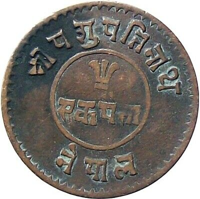 NEPAL 1918 1-Paisa COPPER Coin King TRIBHUVAN Cat № KM# 687.4 VF