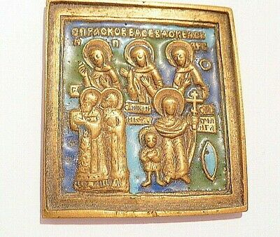 "Original russische Metallikone ""Selected Saints"" 19. Jh"