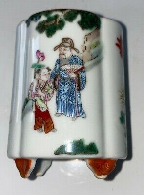 Very Rare Antique Chinese Vase Famile Rose Early Republic Possibly A Brush Pot