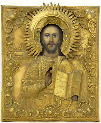 Antik Ikone Russland Christus Metalloklad Russian Icon Christ Almighty