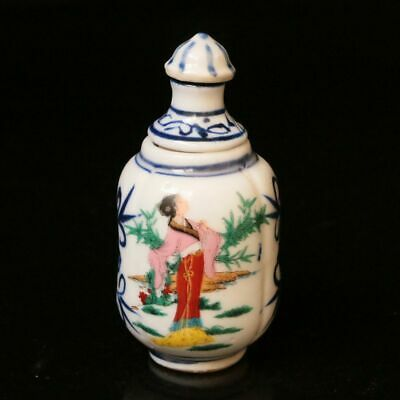 Chinese Exquisite Handmade draw Porcelain Hollow set Beauty Snuff bottle