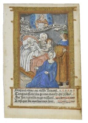 PRINTED BOOK OF HOURS LEAF WITH ILLUMINATED MINIATURE C1500 The Birth Of Christ