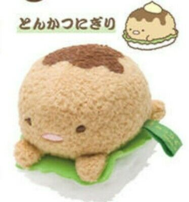 Used San-X Sumikko Gurashi Kawaii Japan Mini Sushi Soft Plush Keychain US Seller
