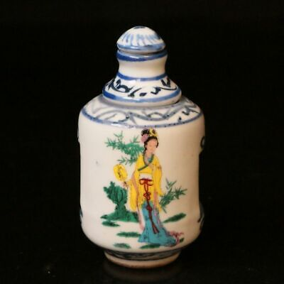 Chinese Exquisite Handmade Porcelain Hollow Set  Beauty Snuff bottle